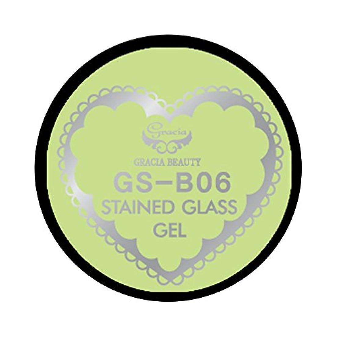 満了拮抗する遅らせるグラシア ジェルネイル ステンドグラスジェル GSM-B06 3g  ベーシック UV/LED対応 カラージェル ソークオフジェル ガラスのような透明感
