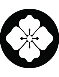 家紋シール 含み花菱紋 布タイプ 直径40mm 6枚セット NS4-0847