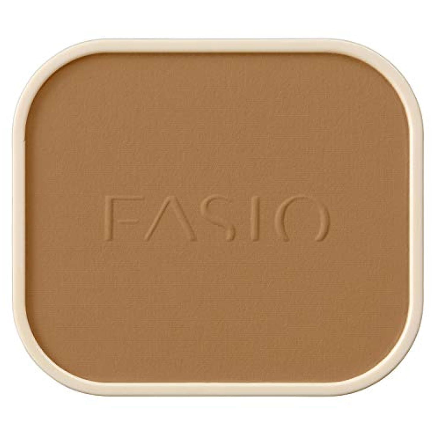 つぶやき待って提案ファシオ ラスティング ファンデーション WP オークル 425 10g