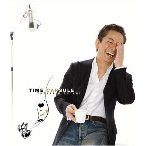 TIME CAPSULE(初回限定盤)(DVD付)の詳細を見る