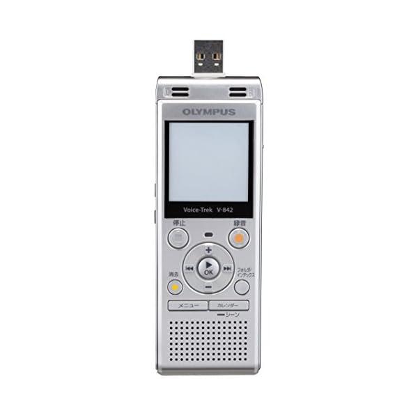OLYMPUS ICレコーダー VoiceTr...の紹介画像5