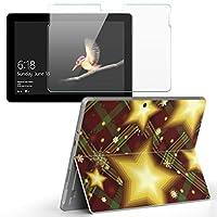 Surface go 専用スキンシール ガラスフィルム セット サーフェス go カバー ケース フィルム ステッカー アクセサリー 保護 ラグジュアリー 星 チェック 雪 結晶 001930
