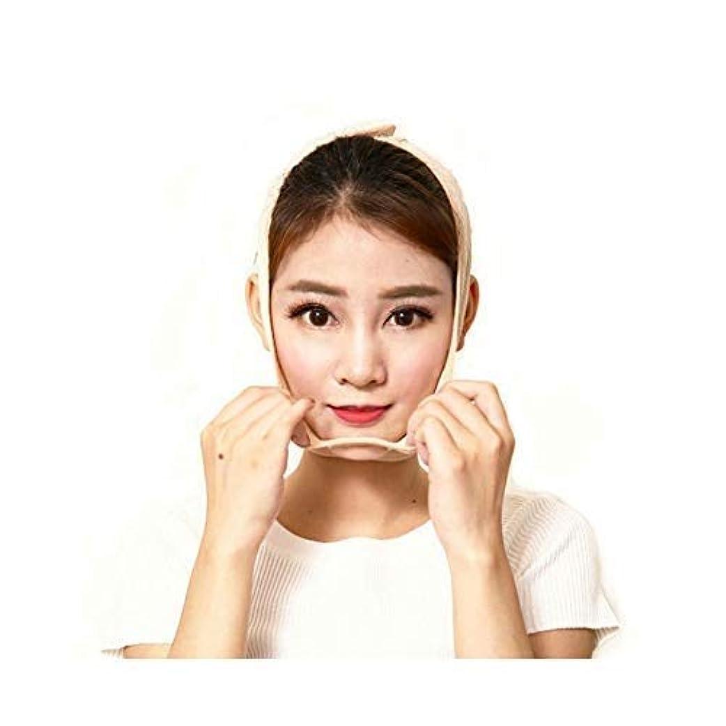 バンガローために計画引き締めマスク薄い顔アーティファクト包帯美容フードリフト引き締めマスクにダブルあごLスモールVフェイスマッサージフェイスリフトフェイシャル
