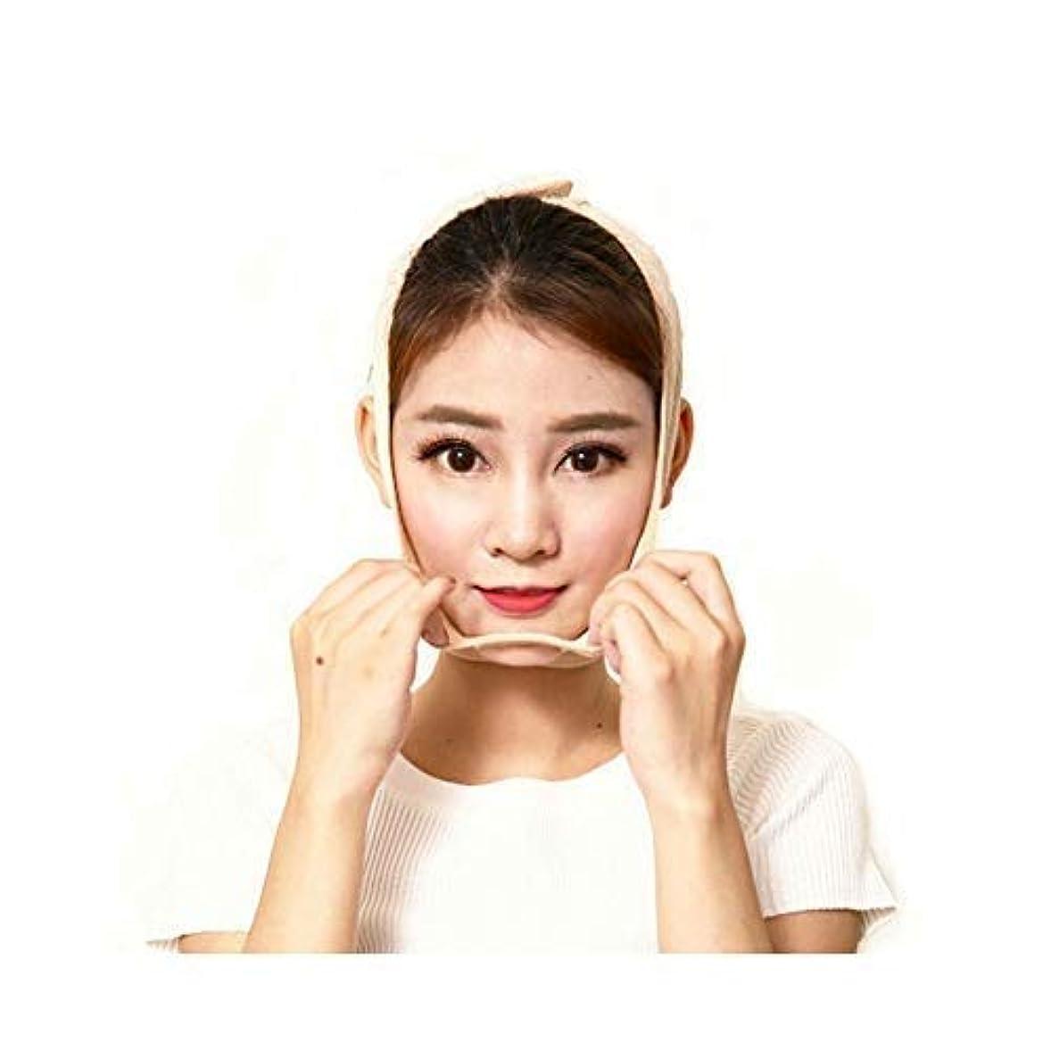 コイン不透明な範囲引き締めマスク薄い顔アーティファクト包帯美容フードリフト引き締めマスクにダブルあごLスモールVフェイスマッサージフェイスリフトフェイシャル