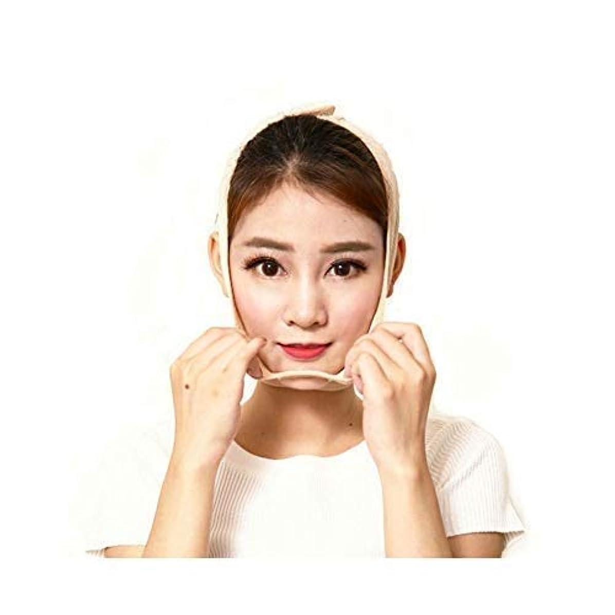無限大クラシカル女の子引き締めマスク薄い顔アーティファクト包帯美容フードリフト引き締めマスクにダブルあごLスモールVフェイスマッサージフェイスリフトフェイシャル