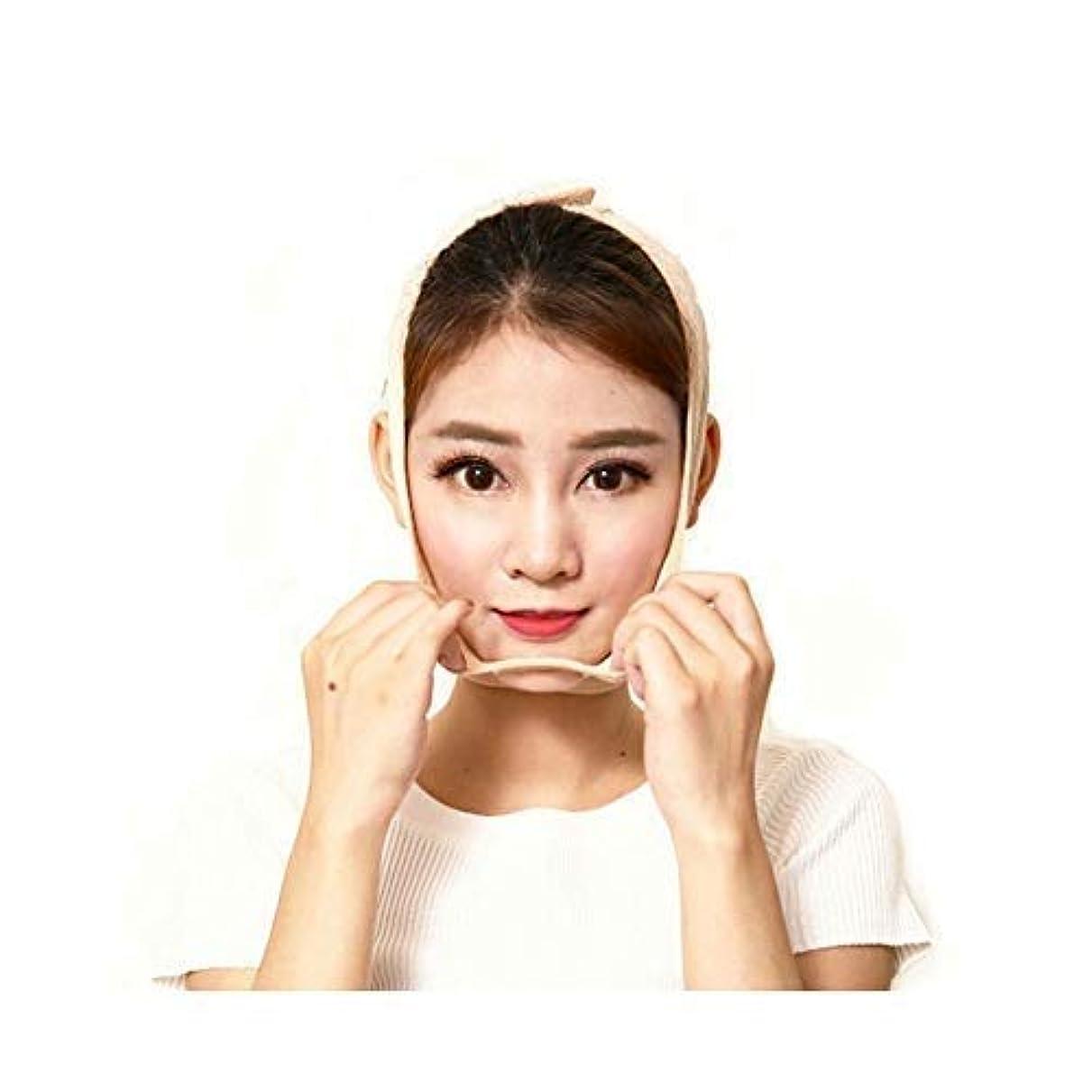 アレイ統計的学者引き締めマスク薄い顔アーティファクト包帯美容フードリフト引き締めマスクにダブルあごLスモールVフェイスマッサージフェイスリフトフェイシャル