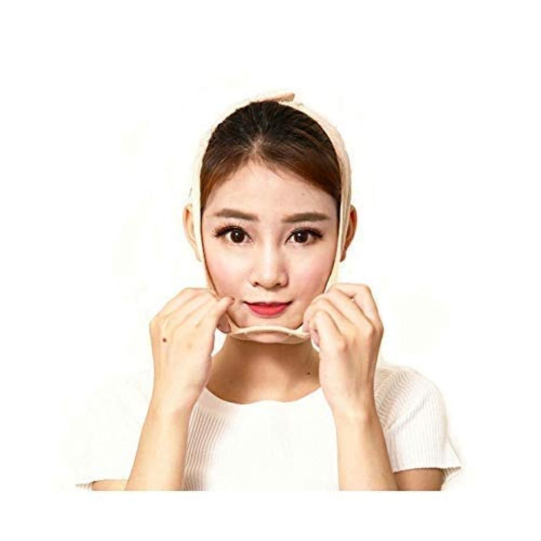 贅沢速い予防接種引き締めマスク薄い顔アーティファクト包帯美容フードリフト引き締めマスクにダブルあごLスモールVフェイスマッサージフェイスリフトフェイシャル