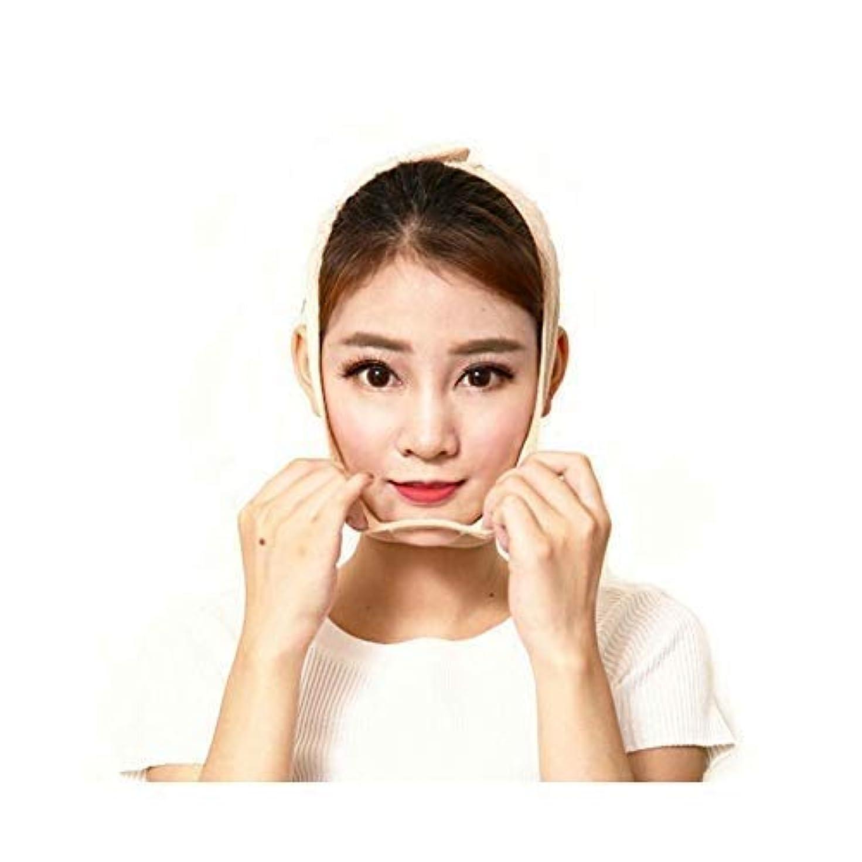 基準人口み引き締めマスク薄い顔アーティファクト包帯美容フードリフト引き締めマスクにダブルあごLスモールVフェイスマッサージフェイスリフトフェイシャル
