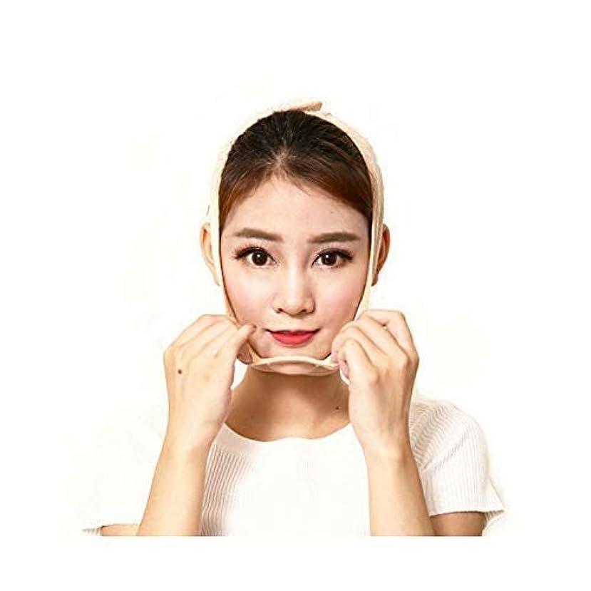 壮大なむさぼり食う確保する引き締めマスク薄い顔アーティファクト包帯美容フードリフト引き締めマスクにダブルあごLスモールVフェイスマッサージフェイスリフトフェイシャル