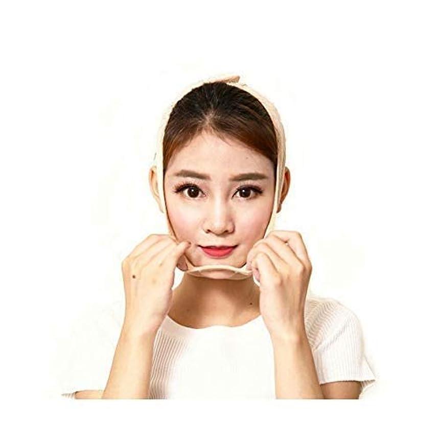 暖かさ潮すべき引き締めマスク薄い顔アーティファクト包帯美容フードリフト引き締めマスクにダブルあごLスモールVフェイスマッサージフェイスリフトフェイシャル