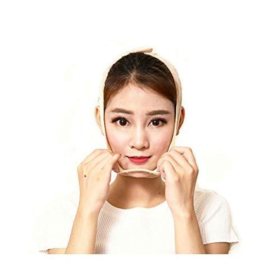 着替える同一の十引き締めマスク薄い顔アーティファクト包帯美容フードリフト引き締めマスクにダブルあごLスモールVフェイスマッサージフェイスリフトフェイシャル