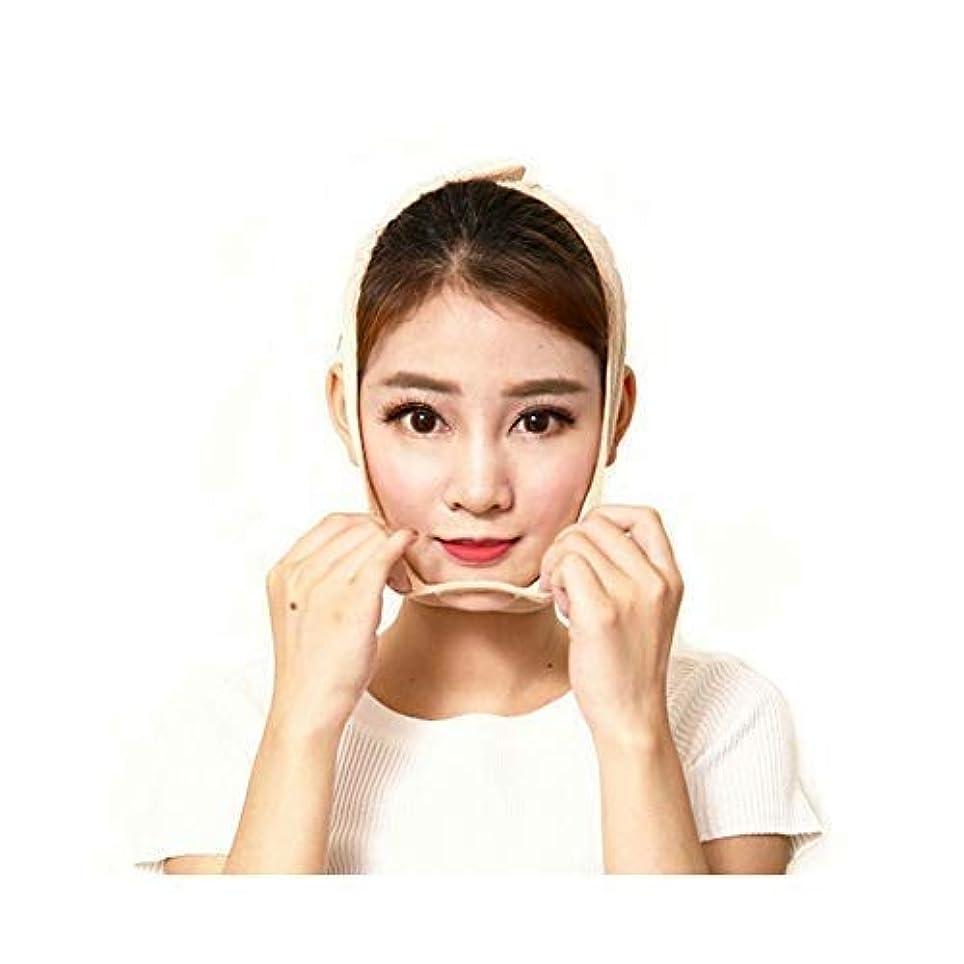 綺麗な窒素光引き締めマスク薄い顔アーティファクト包帯美容フードリフト引き締めマスクにダブルあごLスモールVフェイスマッサージフェイスリフトフェイシャル