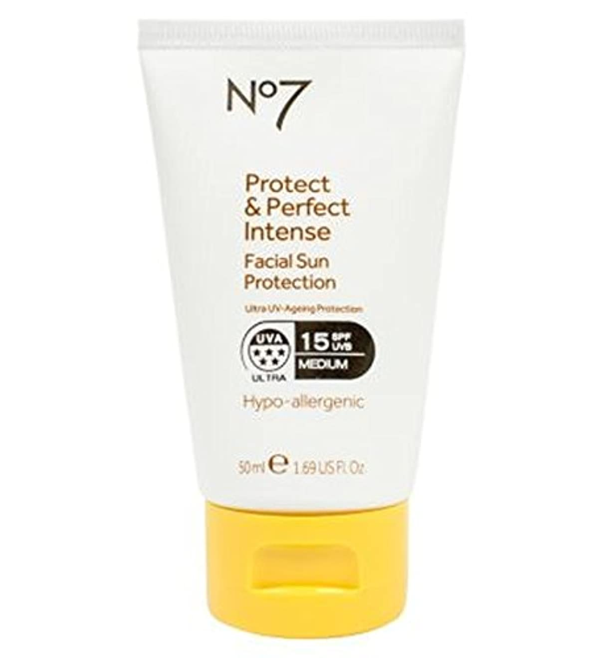 グレード悔い改めるテーブルNo7保護&完璧な強烈な顔の日焼け防止Spf 15 50ミリリットル (No7) (x2) - No7 Protect & Perfect Intense Facial Sun Protection SPF 15 50ml...