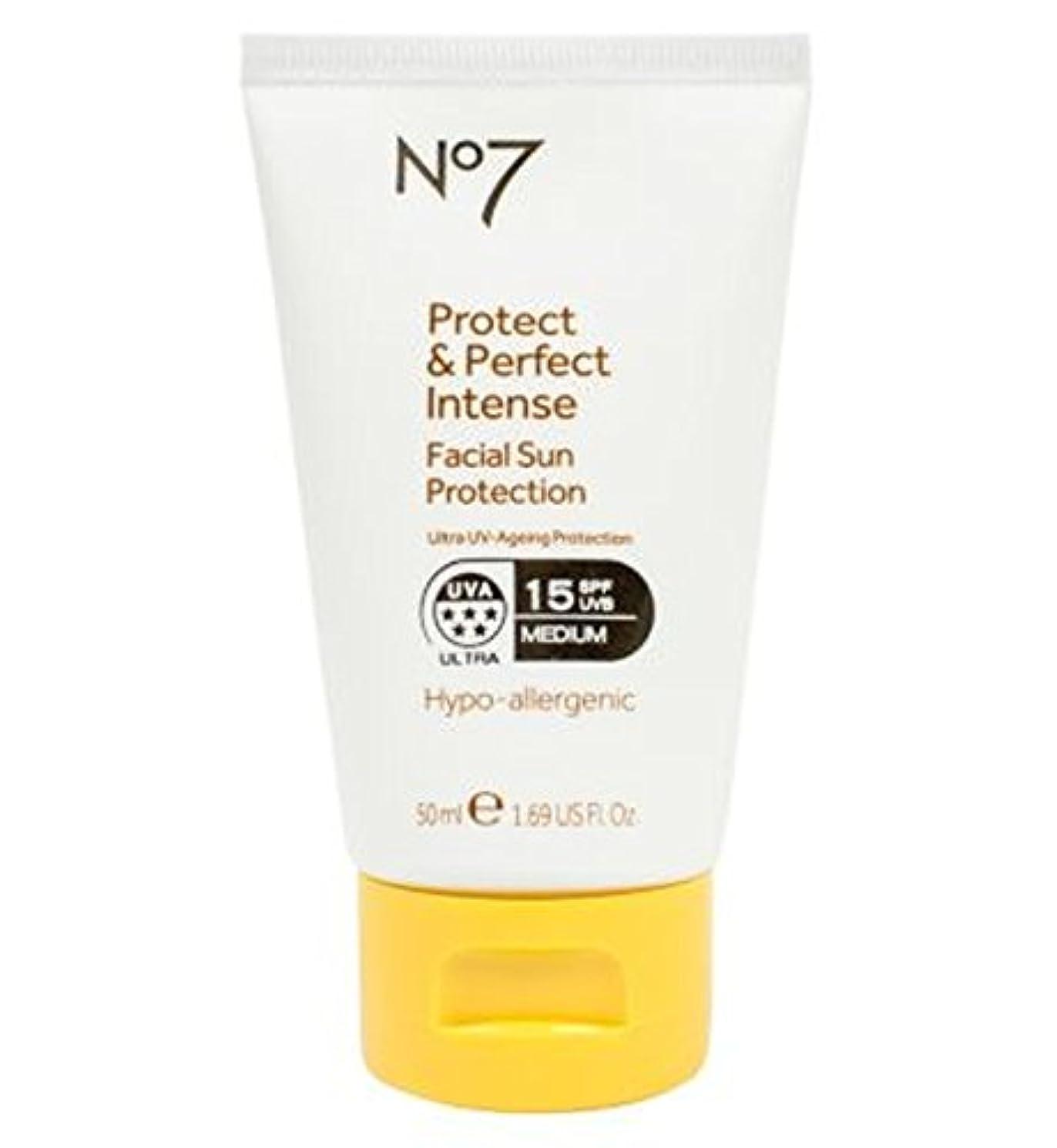 墓地胆嚢ハミングバードNo7保護&完璧な強烈な顔の日焼け防止Spf 15 50ミリリットル (No7) (x2) - No7 Protect & Perfect Intense Facial Sun Protection SPF 15 50ml...