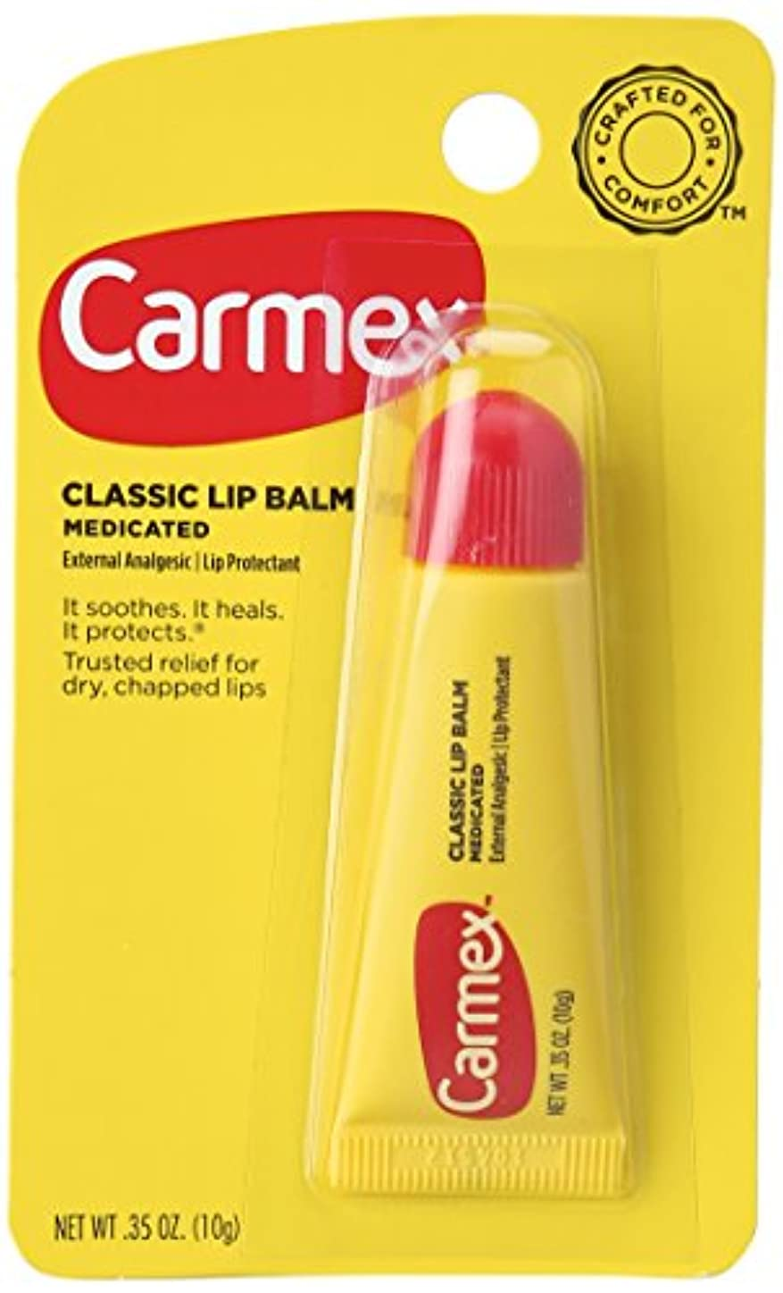 謎音楽家長椅子Carmex Original Squeeze Lip Balm (並行輸入品)
