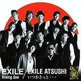 Rising Sun / EXILE