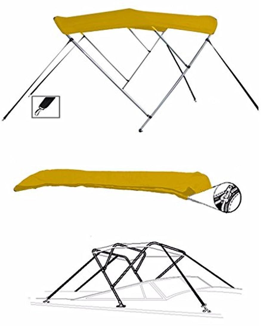 7オンス イエロー 3バウンド チューブ ボート ビミニ トップ サンシェード 布地用-テックシルバー ドルフィン 21 CB 2006