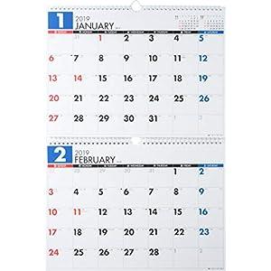 高橋 2019年 カレンダー 壁掛け 2ヶ月 B4×2面 E75 ([カレンダー])