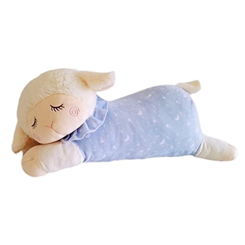 ぬいぐるみ ヒツジ 羊 ふわふわ 可愛い 抱き枕 抱きクッション 柔らかい おもちゃ 出産祝い ベビー プレゼント 贈り物お供え 子供 彼女 誕生日 お祝い 入園祝い 入学祝い 母の日 飾り ブルー