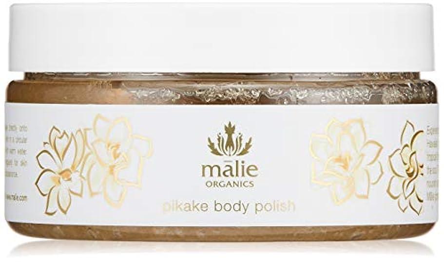 落ち着いた日付付き拍手Malie Organics(マリエオーガニクス) ボディポリッシュ ピカケ 236ml