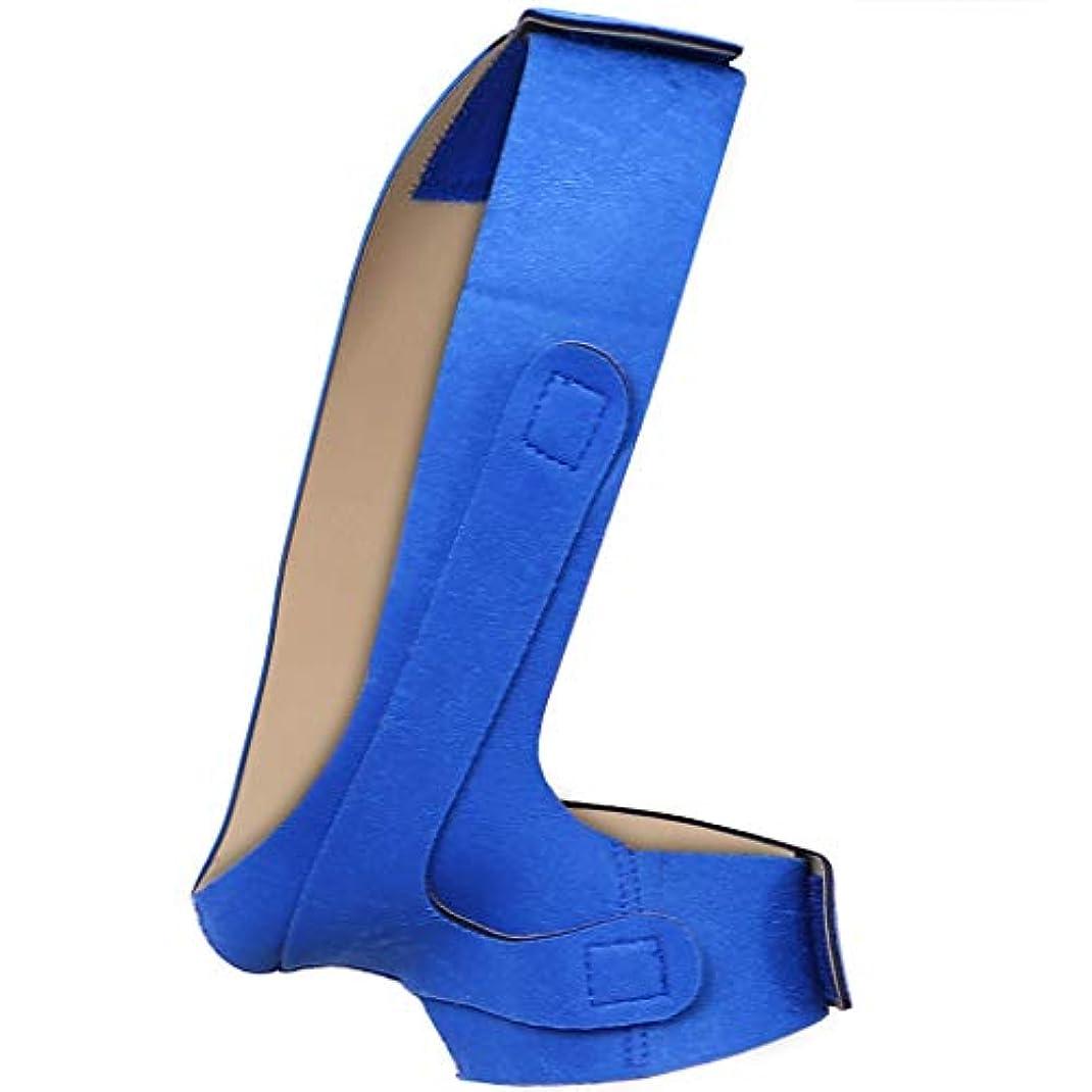 雪だるまを作る地区警察Jia He 軽量 アンチリンクルフェイス二重あごビームフェイスベルトを持ち上げる薄い顔ベルト、通気性睡眠包帯Vフェイスアーティファクト ## (Color : Blue)