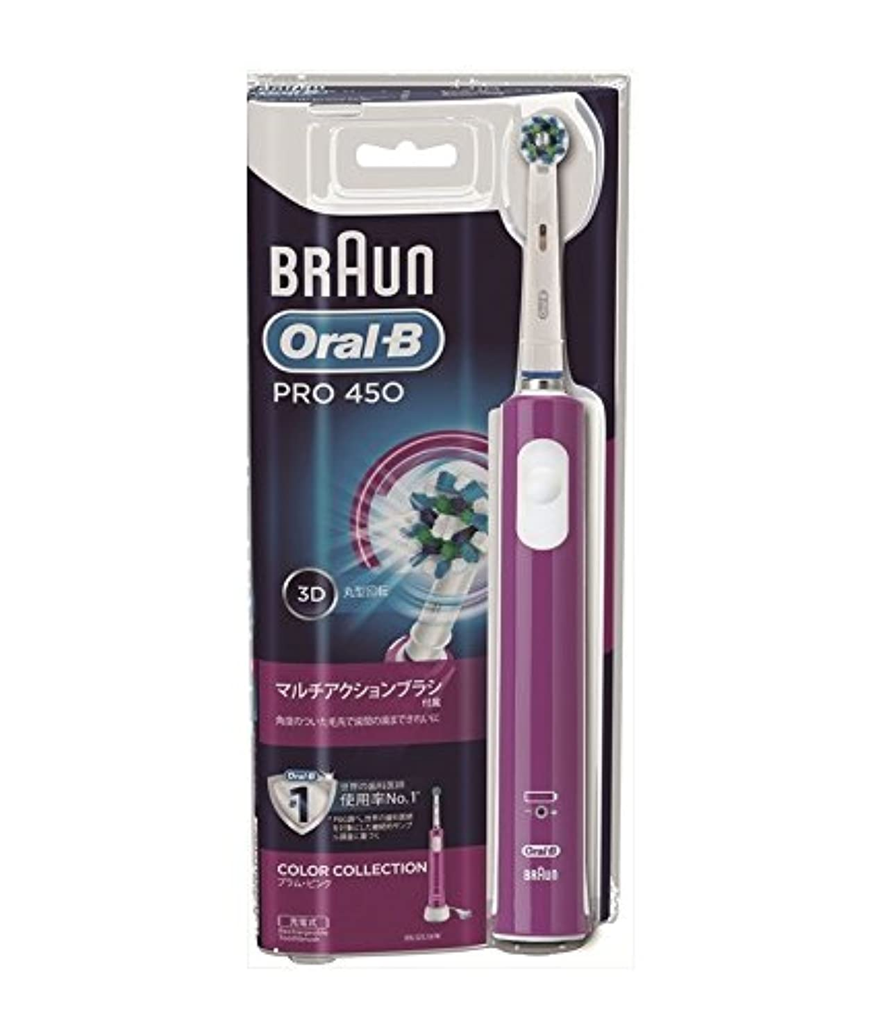 ブラケット奨励しますワットブラウン オーラルB 電動歯ブラシ PRO450 プラムピンク
