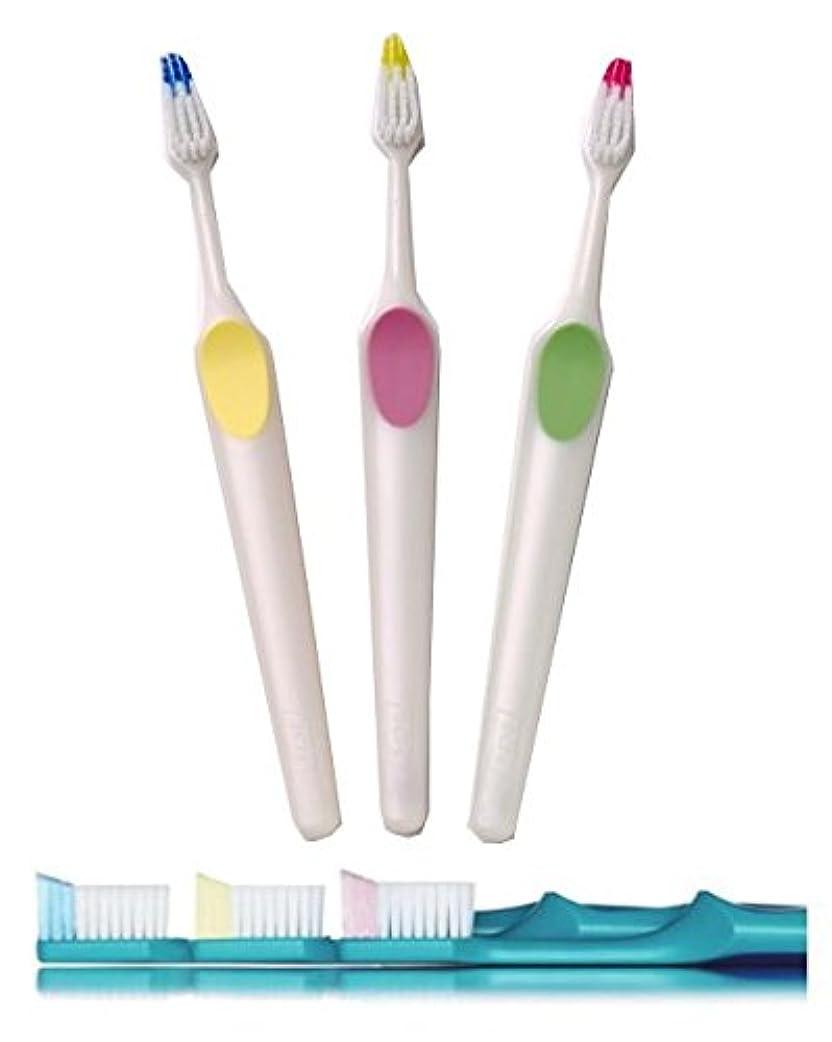 耐えられる折り目拡大するクロスフィールド TePe テペ ノバ(Nova) 歯ブラシ 1本 (ミディアム)
