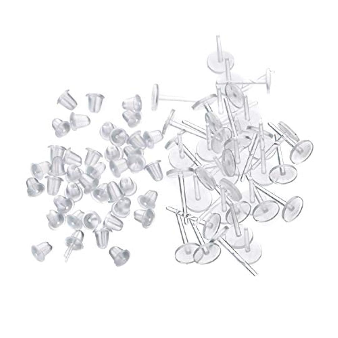吸収剤時計回り説得力のあるシークレットピアス 樹脂透明ピアス 金属アレルギーフリー ピアスホール維持に最適 (20セット)