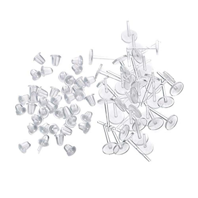 悩み激怒レーザCCINEE シークレットピアス 樹脂透明ピアス 金属アレルギーフリー ピアスホール維持に最適 (20セット)
