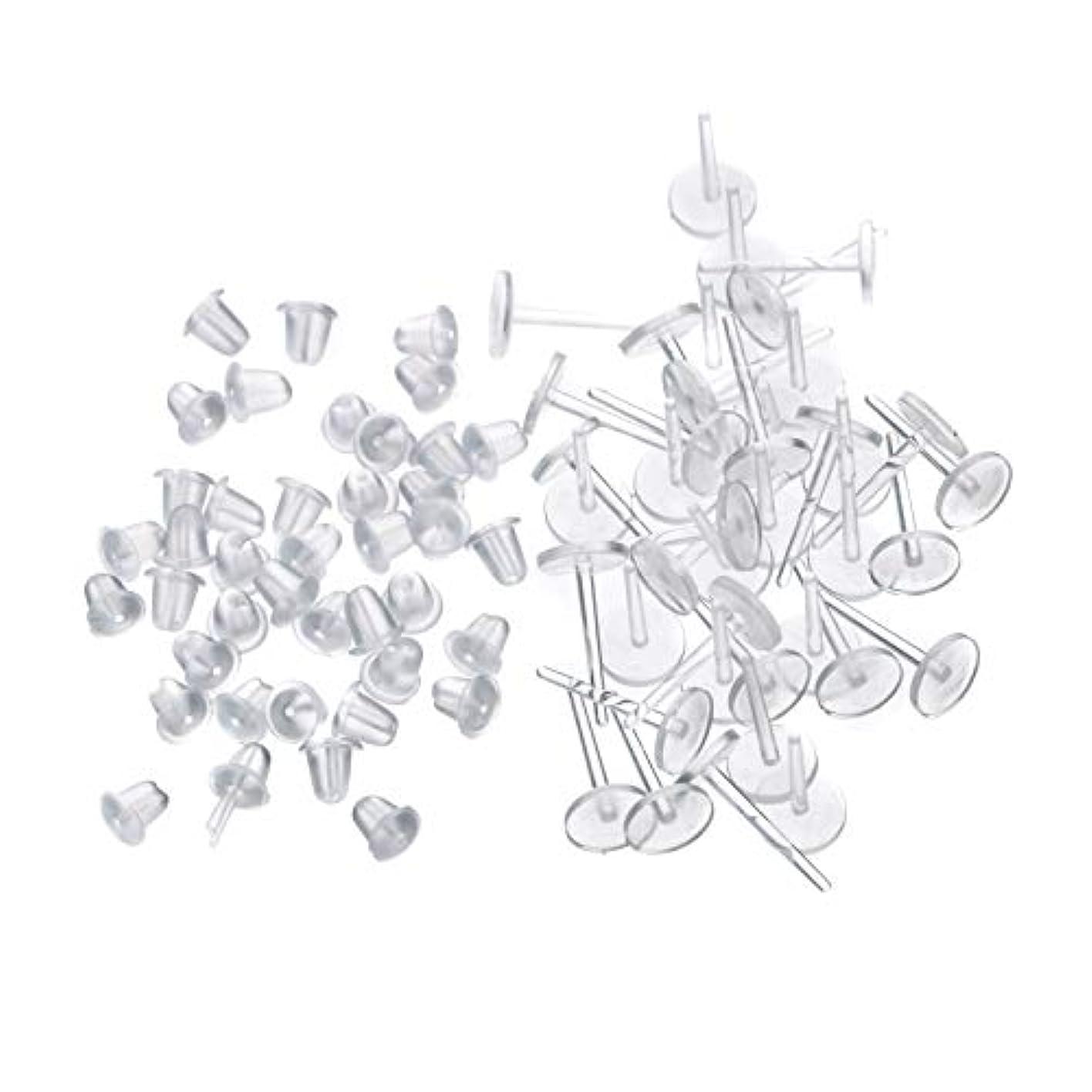 絶縁する噛む終点シークレットピアス 樹脂透明ピアス 金属アレルギーフリー ピアスホール維持に最適 (20セット)