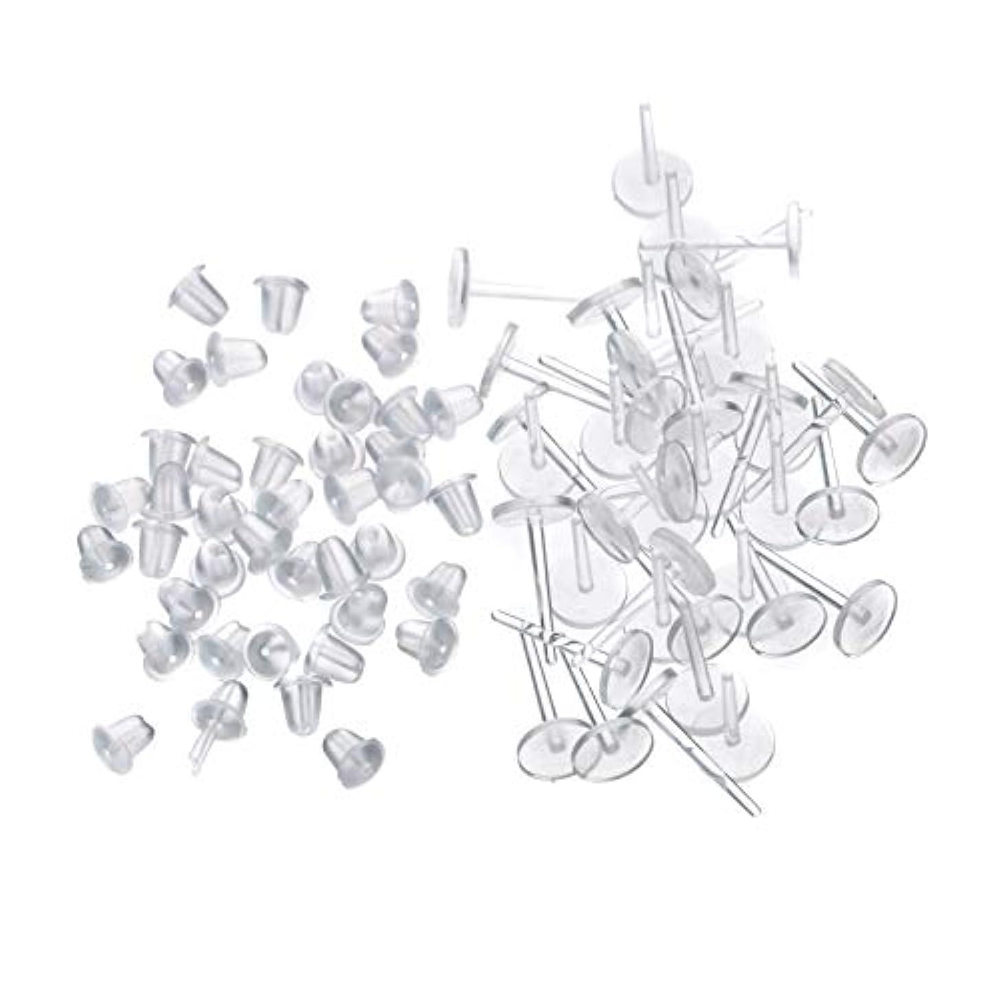 キャプチャー他のバンドでお風呂を持っているシークレットピアス 樹脂透明ピアス 金属アレルギーフリー ピアスホール維持に最適 (20セット)