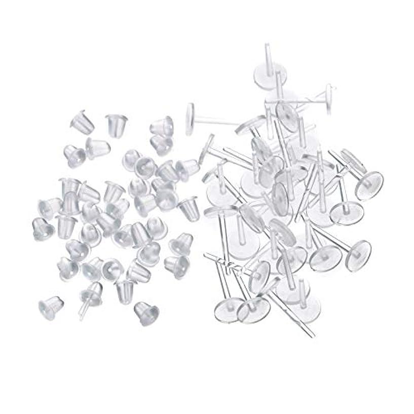 シークレットピアス 樹脂透明ピアス 金属アレルギーフリー ピアスホール維持に最適 (20セット)