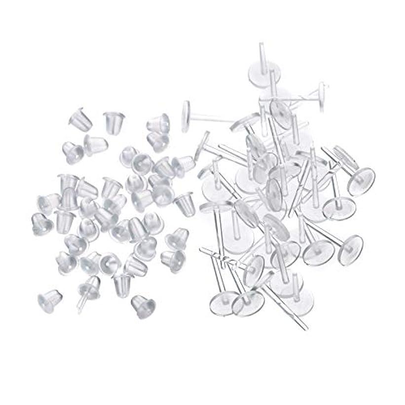 中に解釈的可塑性シークレットピアス 樹脂透明ピアス 金属アレルギーフリー ピアスホール維持に最適 (20セット)
