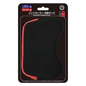 コントローラー収納ポーチ (ブラックレッド) (PS4ワイヤレスコントローラー/Switch Proコントローラー用)
