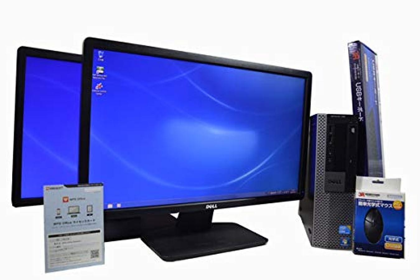 柔らかいセクタ友だちデスクトップパソコン 【OFFICE搭載】 【23インチ FullHD (1920×1080) 液晶モニター 同型モデル 2台セット】 DELL OptiPlex 980 スモールフォームファクタ(SFF) Core i7 870 /16GB/500GB/DVDROM/ATI RADEON HD 3450/Windows 7 / 新品USBマウス?キーボード付