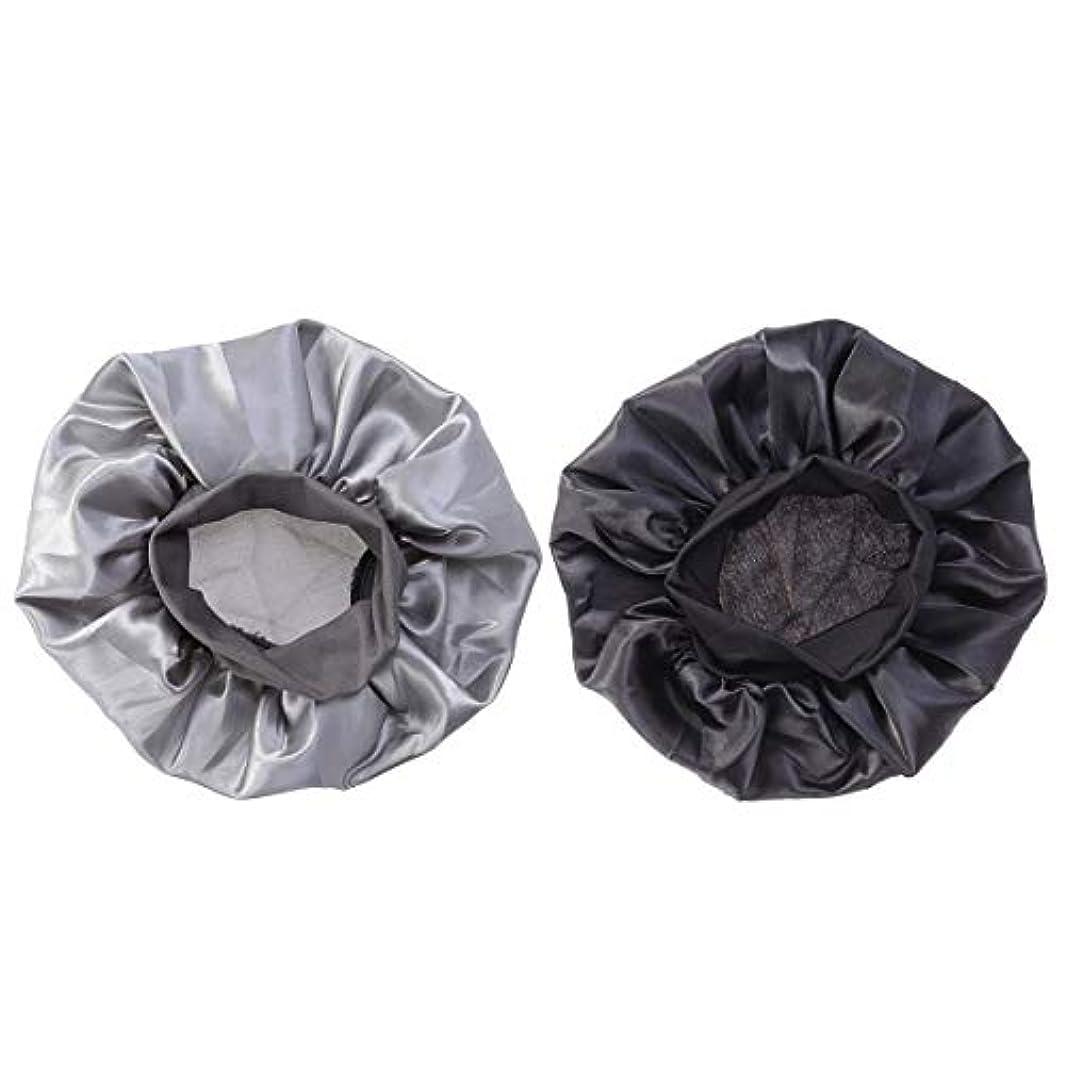 車両遺伝的提供Beaupretty 2ピース弾性寝袋脱毛キャップ帽子化学療法キャップ女性女の子のための(ブラック+シルバー)