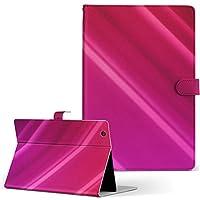 Lenovo TAB4 レノボ タブレット 手帳型 タブレットケース タブレットカバー カバー レザー ケース 手帳タイプ フリップ ダイアリー 二つ折り クール ラブリー シンプル 紫 001900
