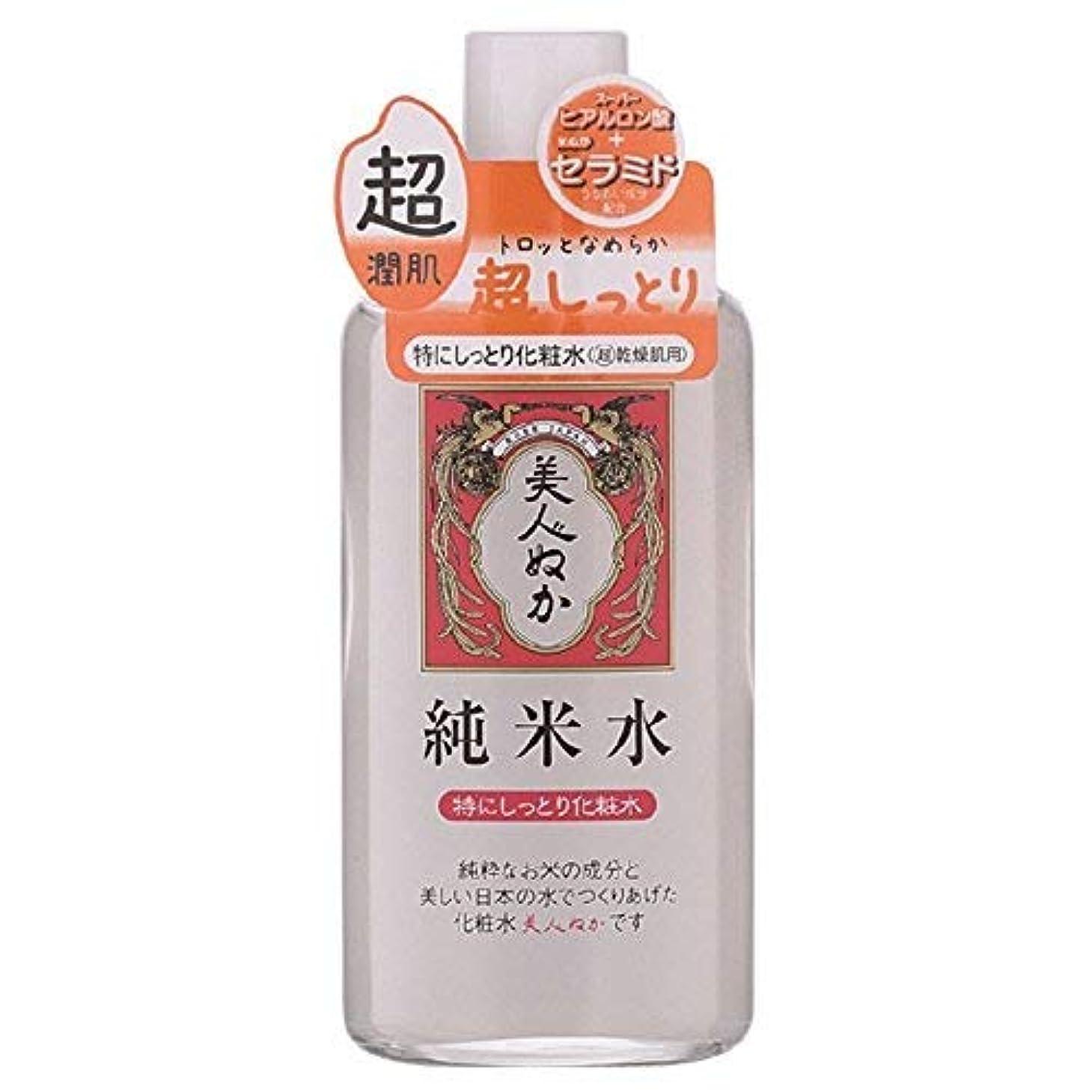 リクルートタクトサイレント純米水 特にしっとり化粧水 × 3個セット