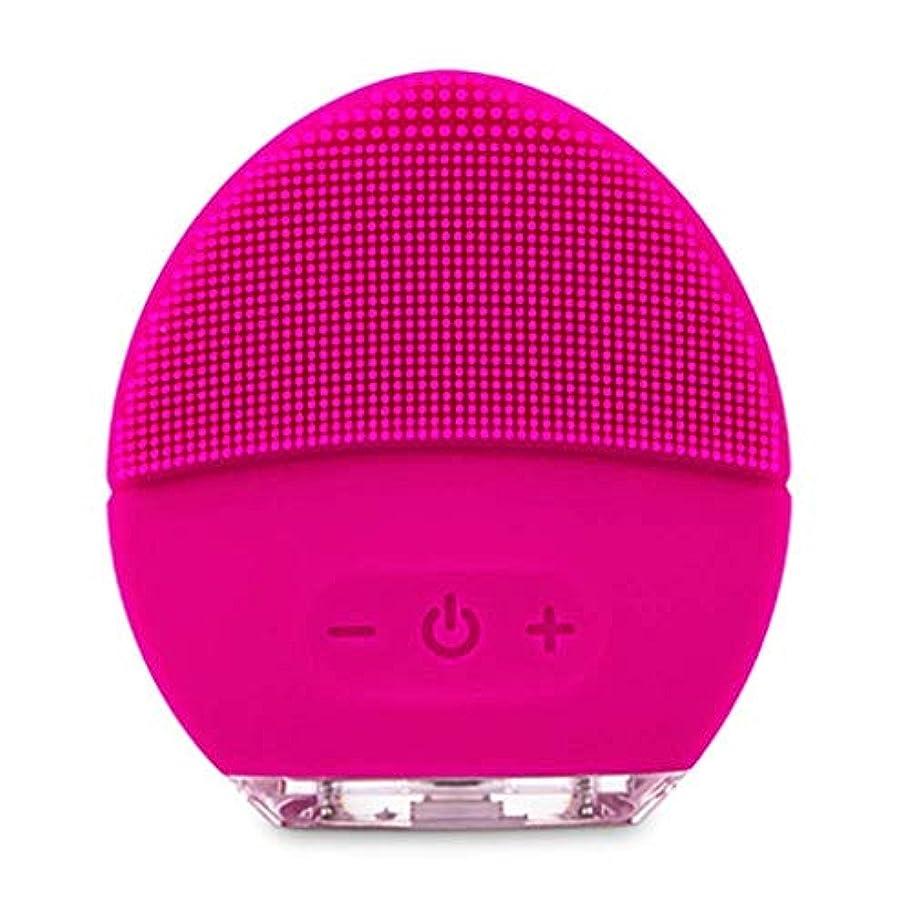 リハーサル答え受賞クレンジングマッサージ器、電動洗顔ブラシ、シリコーン美顔器、ファーミング肌、アンチエイジングスクラッチクレンザー (Color : 赤, Size : One size)