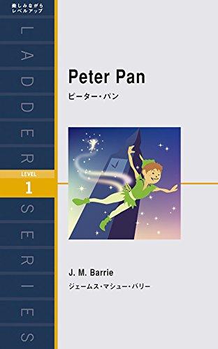 ピーター・パン Peter Pan (ラダーシリーズ Level 1)の詳細を見る