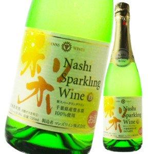 千葉のめぐ実 梨スパークリングワイン白 720ml