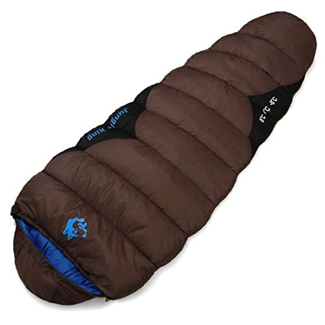 干ばつバウンド変更可能Keriya Sende 寝袋 軽量 携帯用 圧縮袋 4つ季節 屋外 キャンプ 旅行 (色 : ブラウン)