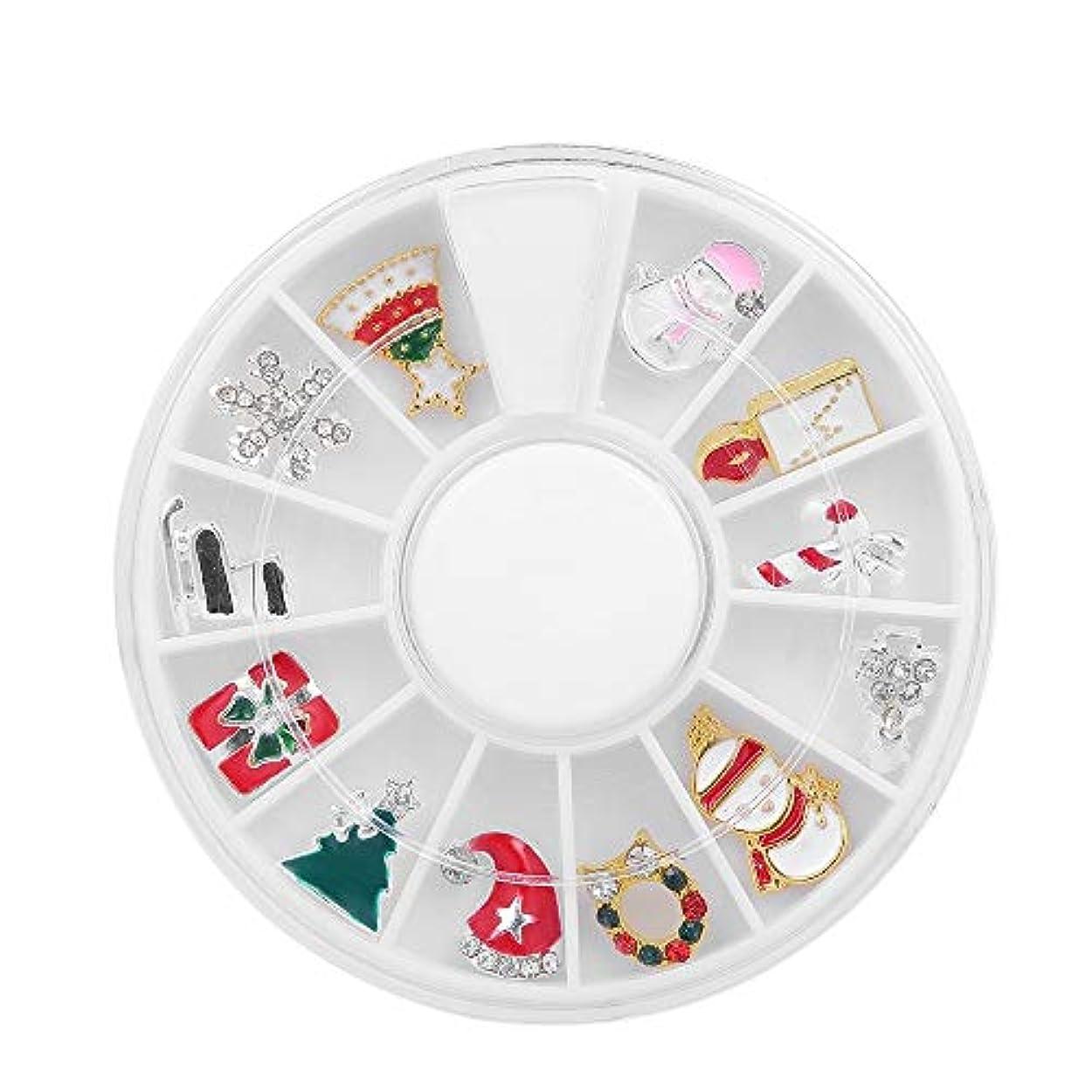 おしゃれなシリーズ謝罪ネイル用装飾 ネイルアート 12個 3D クリスマス 合金 グリッター スタッド装飾 かわいい ネイルデコレーション