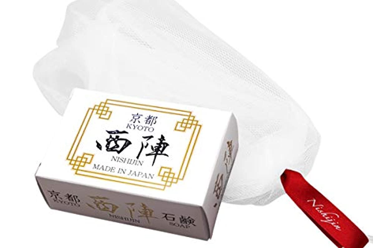 講義であるユニークな京都 創業120年の白山湯監修 洗顔用石鹸『黒門一条』?石鹸用泡立てネット『綾部』の美肌スキンケアセット