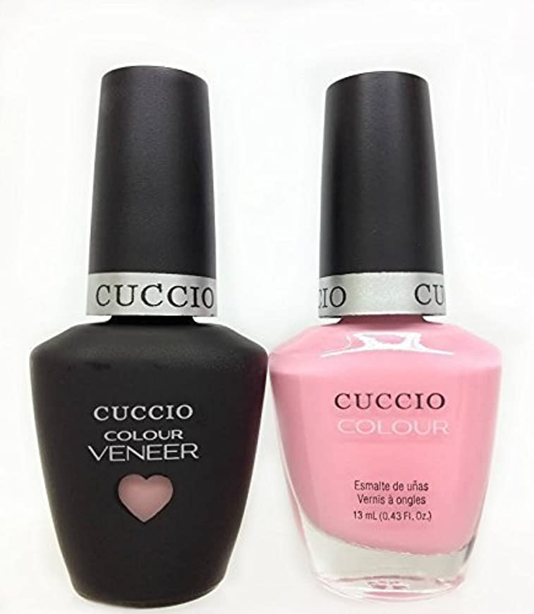 ピアニスト誇張する悪性腫瘍Cuccio MatchMakers Veneer & Lacquer - Pinky Swear - 0.43oz / 13ml Each