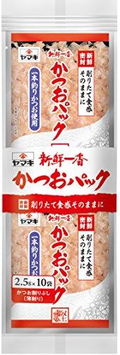 ヤマキ 新鮮一番 かつおパック 2.5g×10袋