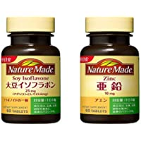 【セット買い】大塚製薬 ネイチャーメイド 大豆イソフラボン 60粒 & ネイチャーメイド 亜鉛 60粒