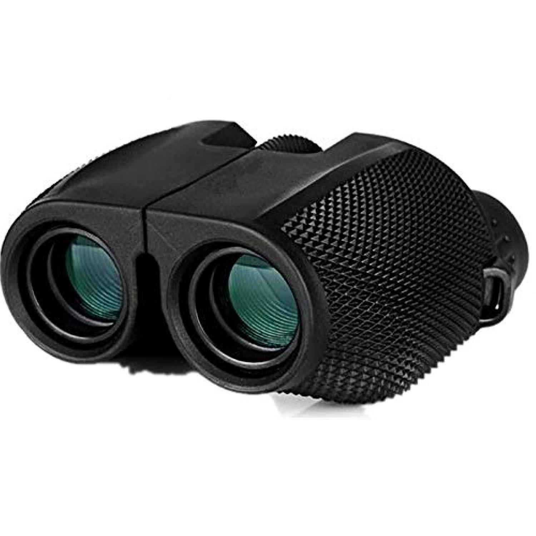 望遠鏡 10 * 25双眼鏡Hdの夜間視界の特殊部隊非Ir子供はコンサートに住んでいます、