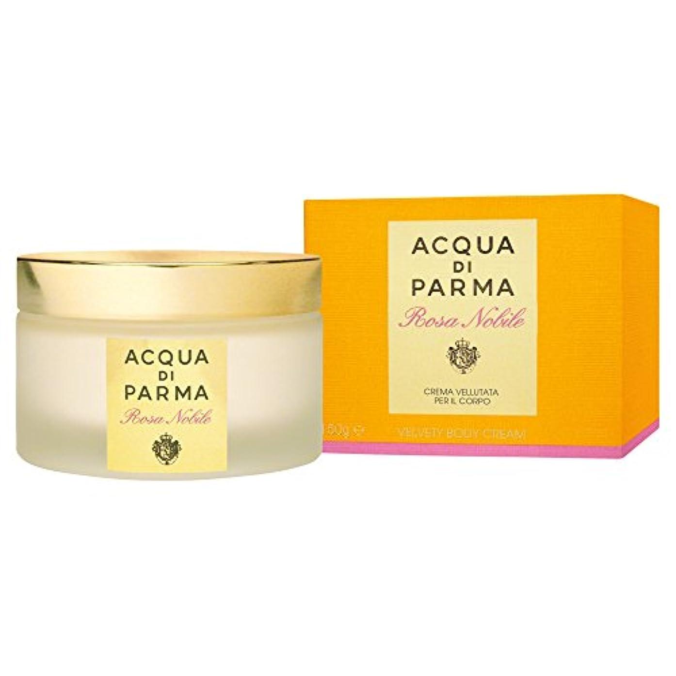 節約強化する走るアクア?ディ?パルマローザノビルボディクリーム150ミリリットル (Acqua di Parma) (x6) - Acqua di Parma Rosa Nobile Body Cream 150ml (Pack of...