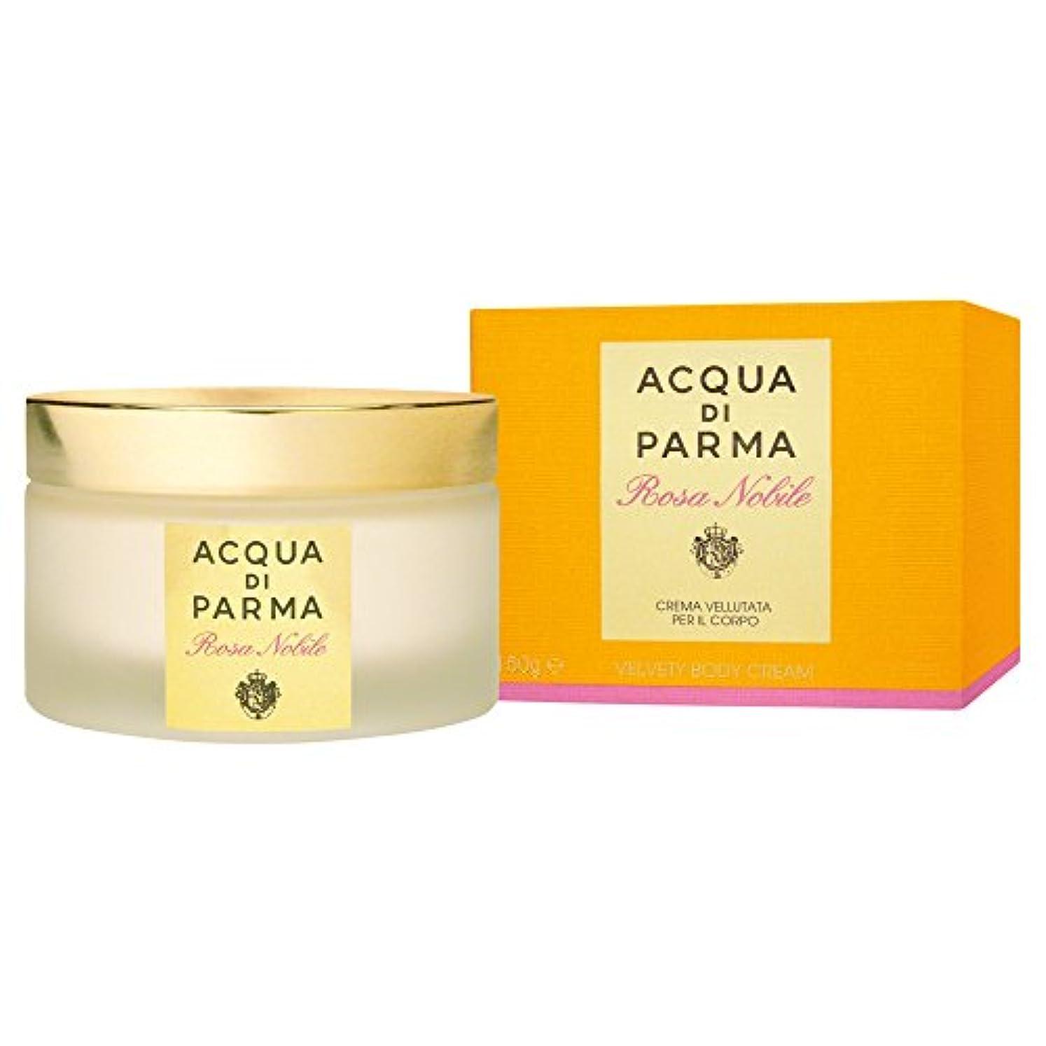 第五滅多クリアアクア?ディ?パルマローザノビルボディクリーム150ミリリットル (Acqua di Parma) (x2) - Acqua di Parma Rosa Nobile Body Cream 150ml (Pack of 2) [並行輸入品]